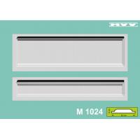 Пано M 1024