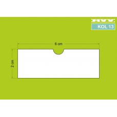 Модел KOL 13