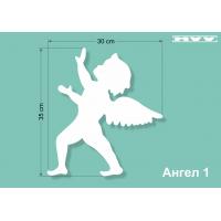Ангел 1