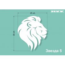 Лъвска глава