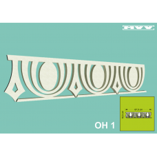 Модел OH 1