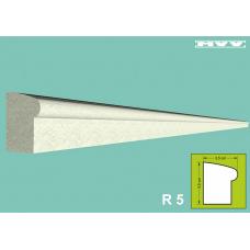 Модел R 5