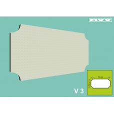 Модел V 3